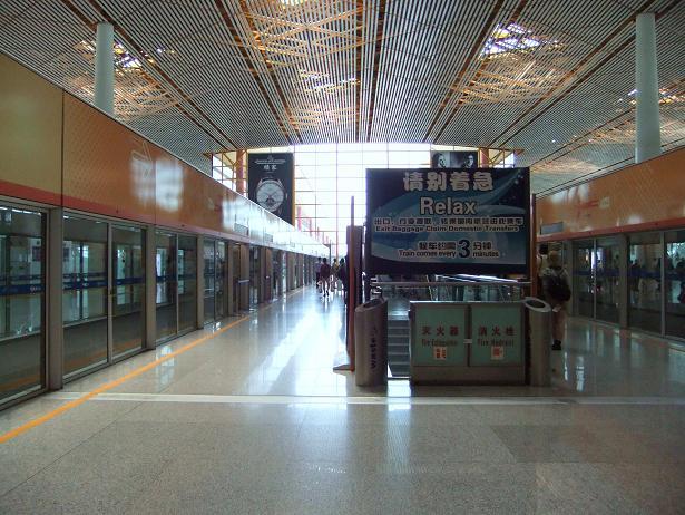 北京首都国際空港にて